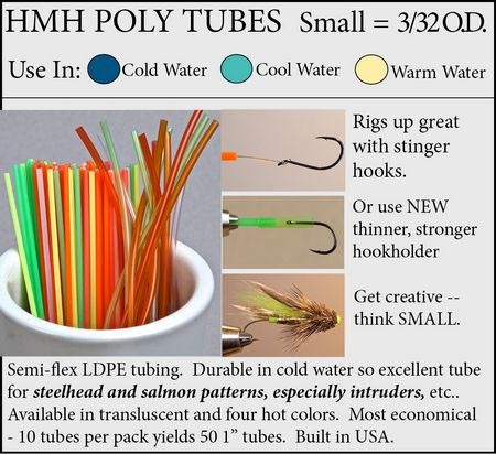 hmh_t_poly_tubes_small_lg